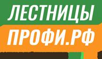 Продажа деревянных лестниц в Крыму